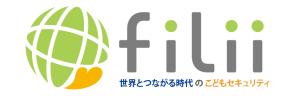 Filii(フィリー)-世界とつながる時代のこどもセキュリティ-